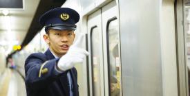 鉄道サービス学科