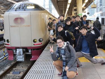 鉄道研修旅行